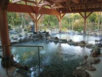 大山火の神岳温泉・写真