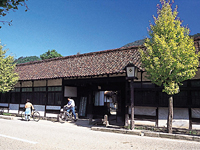藩校養老館(津和野町立民俗資料館)・写真