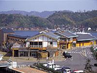 承久海道キンニャモニャセンター・写真