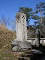 岡山藩主池田家墓所・写真