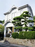 竹原市歴史民俗資料館