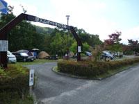 深入山グリーンシャワーオートキャンプ場・写真