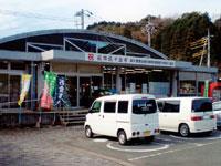 道の駅 あさひ・写真