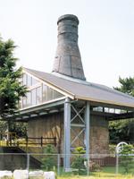 小野田セメント徳利窯・写真