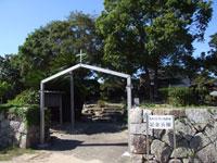 萩キリシタン殉教者記念公園・写真