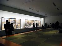山口県立美術館・写真