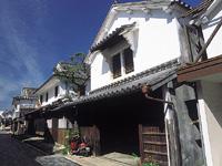 古市・金屋白壁の町並み・写真