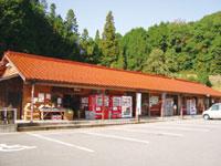 道の駅 うり坊の郷katamata・写真