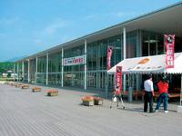道の駅 仁保の郷・写真