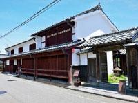 旧久保田家住宅・写真
