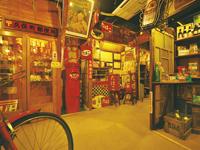 昭和れとろ展示館(分館)・写真