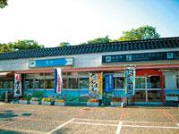 鹿野サービスエリア(上り)・写真