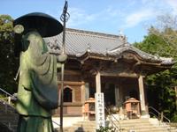熊谷寺・写真