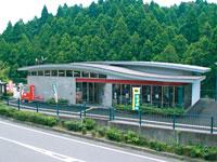 道の駅 わじき・写真