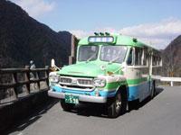 大歩危・祖谷定期観光バス・写真