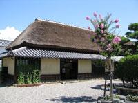 旧永井家庄屋屋敷・写真