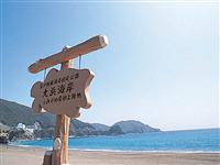 大浜海岸・写真