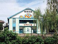 脇町劇場オデオン座・写真