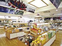徳島県物産観光交流プラザ(あるでよ徳島)・写真