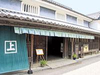 藍商佐直吉田家住宅・写真