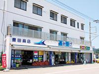 豊田商店・写真