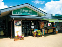 吉野川サービスエリア(上り)