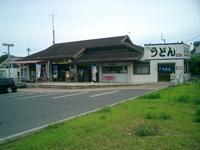 津田町観光物産センター・写真