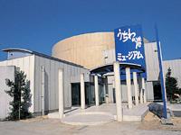 うちわの港ミュージアム・写真