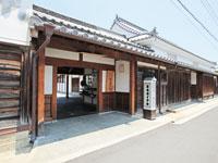 讃州井筒屋敷・写真