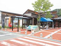 道の駅 小豆島ふるさと村・写真