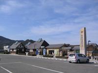 道の駅 大坂城残石記念公園・写真