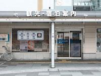 高松市インフォメーションプラザ・写真