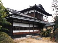 新居浜市広瀬歴史記念館