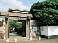 宇和島市立伊達博物館・写真