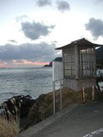 鯨塚・写真