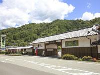 道の駅 日吉 夢産地・写真