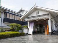 砥部焼伝統産業会館・写真