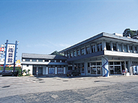 砥部焼陶芸館・写真