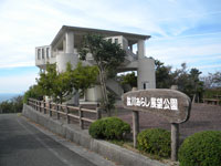 肱川あらし展望公園・写真