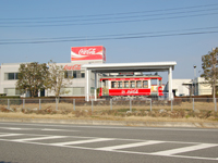 四国コカ・コーラボトリング小松第二工場