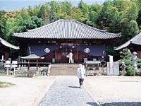 浄土寺・写真