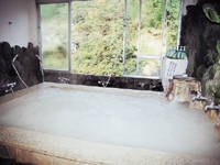 石鎚山温泉