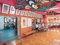 いの町紙の博物館・写真