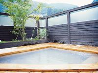 土佐山温泉