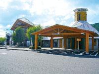 道の駅 あぐり窪川・写真