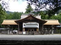 土佐神社・写真