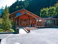 道の駅 木の香・写真