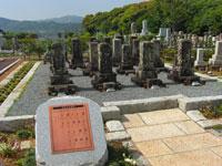 坂本家墓所・写真