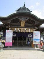 愛宕神社・写真