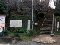 丸隈山古墳・写真